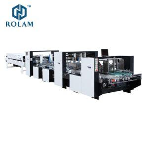 Máquina de colagem de dobragem de alimentos para Papelão Ondulado (GK-1600AC)