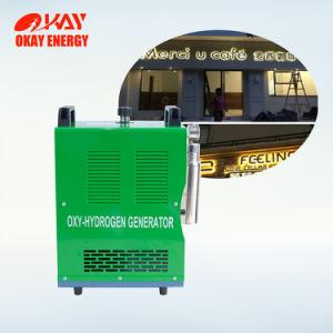 携帯用Oxyの水素の有機性ガラスの炎の磨く機械