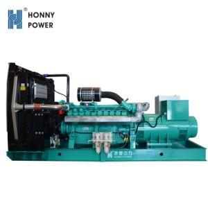 Set des Honny Energien-Dieselgenerator-1000kw/1250kVA