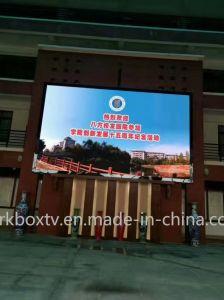 HDフルカラーP10屋内LEDビデオスクリーン表示