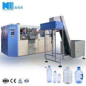 機械を作るミネラル/純粋な水差し