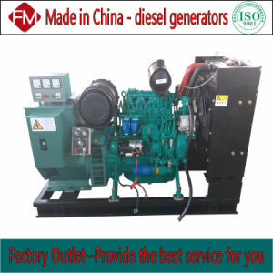 Weichai 40kw/50kVA Diesel générateurs - marques haut de gamme de la Chine sont dignes de posséder