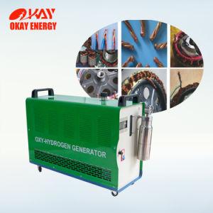 銅の溶接機のためのブラウンのガスのOxyhydrogen発電機