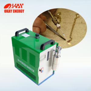 小さい携帯用宝石類の溶接機の水素ガスの発電機
