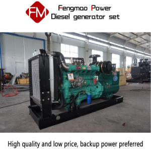 150квт/187 ква Weifang дизельных генераторных установках в Китай выступает в качестве резервного источника питания отеля