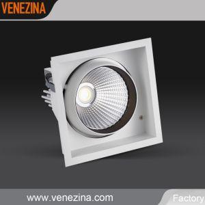 鋳造アルミLEDの点ライトR6235