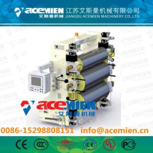 Plastique PVC Conseil/plaque de marbre/mur extrudeuse