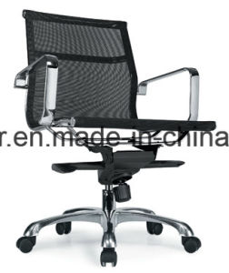 Mobilia classica della presidenza di congresso dell'hotel della maglia del metallo dell'ufficio (PE-S03B)