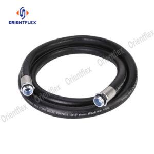 Condotto di carburante Braided di alta qualità tubo flessibile della gomma