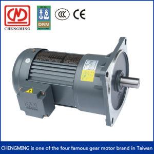 0.1kw 알루미늄 또는 강철 플레이트 3 단계 나선형 기어 모터