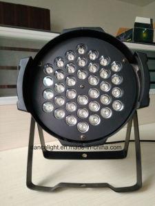 段階の照明36PCS LED同価ライト