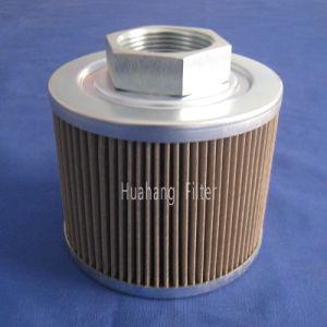 ステンレス鋼の網フィルター油圧オイルの吸込フィルタハウジングの要素