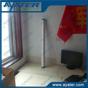 Ayater Zubehör-Abwechslungs-Hülle-Hydrauliköl-Filter Ue319as40z