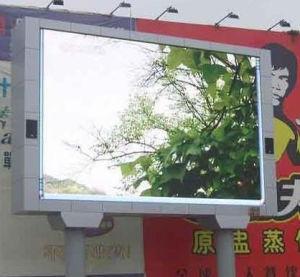 옥외 광고 단말 표시 (P10)를 위한 LED 스크린