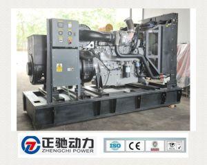 영국 Perkins Engine (2506C-E15TAG2)와 가진 공장 Price Diesel Generator