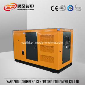 Портативный 30квт Silent Cummins Power дизельный генератор с звуконепроницаемыми навес