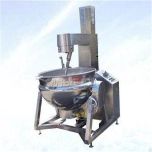 自動傾く電気惑星の調理のミキサー