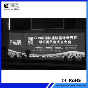 P2.604mm Angle de visualisation large mur vidéo RVB Affichage LED à l'intérieur