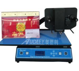 편평한 가죽 디지털 포일 인쇄 기계