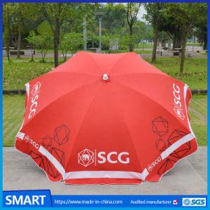 Publicidad promocional personalizado China Patio al Aire Libre sombrillas