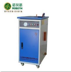 Hotsale Nobeth Nbsch 18kwの小型電気蒸気タービンの発電機