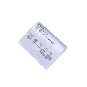 의류를 위한 중국 공장 주문 인쇄된 길쌈된 실크 레이블