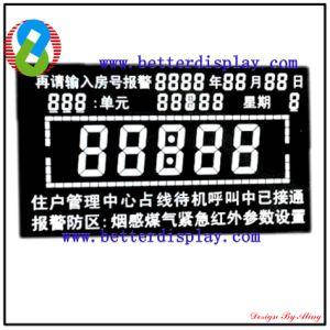 디지털 작은 LCD 디스플레이 모듈을%s 주문 LCD 위원회