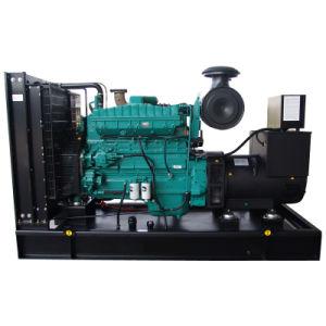 Générateur Diesel 640kw (LQC-888) Cummins