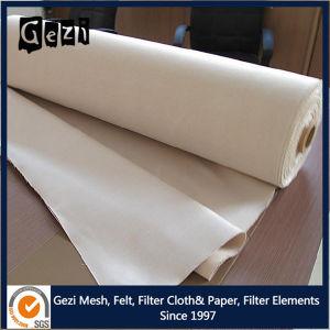 Фильтр Gezi ткань для плодов процесса