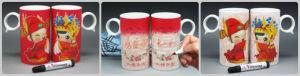 Gage de l'amour couple Mug (ED10121W-11153AB)