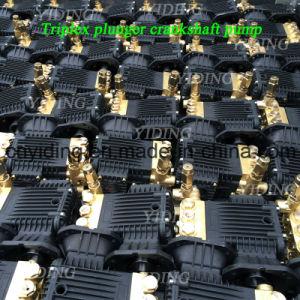 2200psi/150bar Moteur à essence 9.2L/min la pression de la rondelle (YDW-1109)