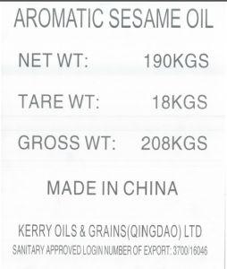 Huile végétale comestible/enfoncé aromatique Pure huile de sésame