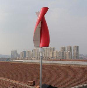 Baja velocidad DC24V/12V 400W de la turbina de viento Vertical en espiral (SHJ-NEV400S)