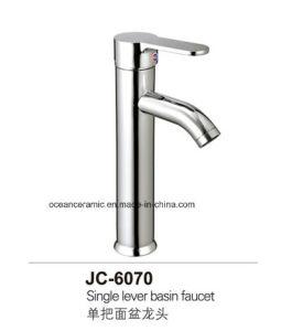 6065の金属のミキサー、衛生製品、真鍮の蛇口