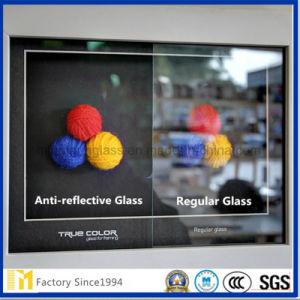 反反射博物館ガラス
