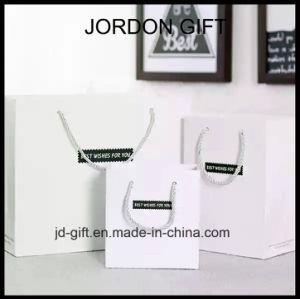주문을 받아서 만들어지는 백지 서류상 의복 쇼핑 백 인쇄