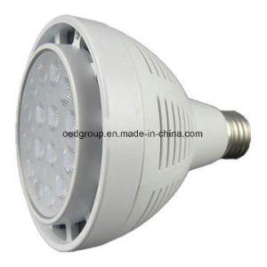 Ce RoHS FCC G12 E27 40W, cuello corto pista LED Iluminación LED PAR30 regulable para Centro Comercial