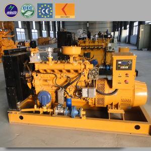 1MW de potencia de motor Cummins de la estación de grupo electrógeno de Gas Nautral