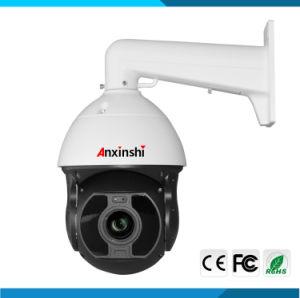 IR A 300m de la versión de la noche Auto-Tracking Análisis de la cámara PTZ IP
