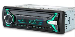 차 입체 음향 1명의 DIN 차 선수 MP3 FM USB SD Bleutooth 차 MP3 선수