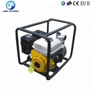 2 pulgadas de alta presión de agua 5.5HP o bomba de gasolina bomba de agua