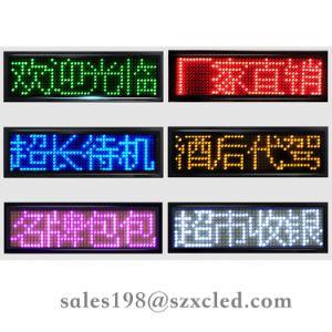 USB移動式広告を身に着ける小型LEDのバッジの赤いLED表示LED印編集可能小型LED Pin