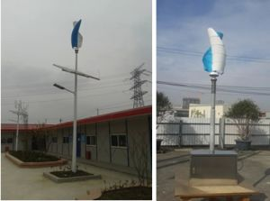 400W 12V 24V Maglev Generator-vertikale Wind-Turbine