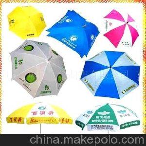 /Sports Ruidi1612 Sccd CCD Laser 절단기 우산 또는 단화 절단기를 입거나 기치 또는 견인 또는 가죽 또는 깃발 광고하는