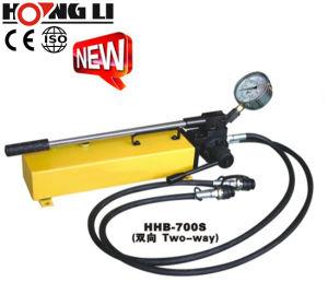 Портативный ручной гидравлический насосы маслом для 7500cc (HHB-700)