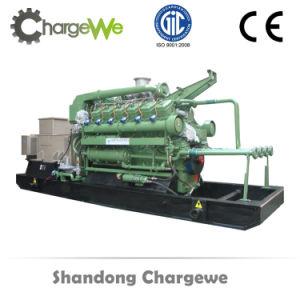 2017 поощрения наиболее востребованных на заводе прямые поставки Strong блок 2000KW природного газа для генераторных установок с известной торговой марки двигателя