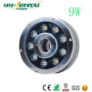 Ce/Rohs公認IP68 9W LEDの噴水のリングライト