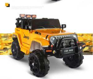 Commerce De Électrique Gros Cadeau D'anniversaire Kids Jeep Voiture XZPiukO