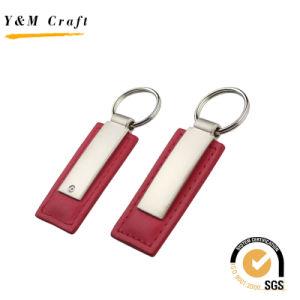 PU (Y02086)를 가진 원형 가죽 Keychain