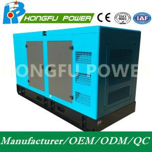 Digital Panel를 가진 90kw 113kVA Cummins Diesel Engine Hongfu Brand Alternator